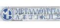 Μεταλλουργία Αττικής | Χαλύβδινα θερμαντικά σώματα, καλοριφέρ